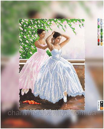 """Схема для вышивки бисером на подрамнике (холст) """"Балерины"""", фото 2"""