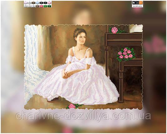 """Схема для вышивки бисером на подрамнике (холст) """"Балерина. После концерта"""", фото 2"""