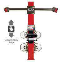 Стенд для регулировки развала-схождения, технология 3-D, 2-х камерный с механическим лифтом, ПО ProA Hunter