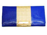 Женский кошелек Canevo 623 синий с золотистым из натуральной кожи с внутренней монетницей на защелке