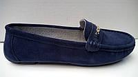Мокасины женские замша (цвет - синий)