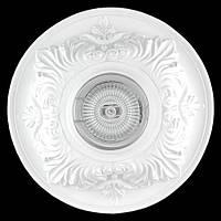 Светильник гипсовый [ Cast Light PL- 26 White ]