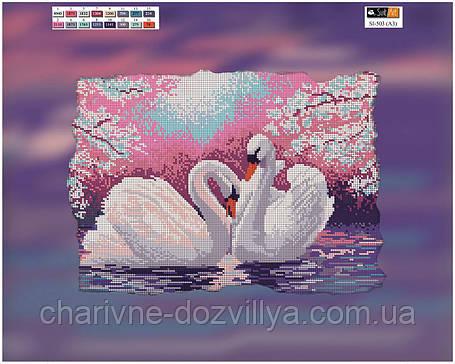 """Схема для вышивки бисером на подрамнике (холст) """"Пара лебедей"""" (полная зашивка), фото 2"""