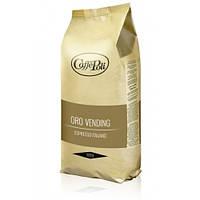 Кофе в зернах Poli OroVending