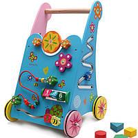 Ходунки-игровой центр,деревянные игрушки