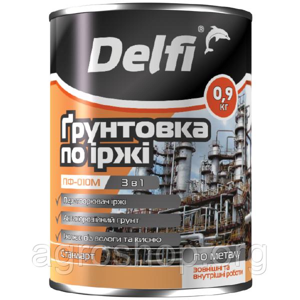 "Грунтовка по ржавчине ПФ-010М ТМ ""Delfi""0,9 кг"