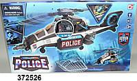 """Chap Mei Игровой набор """"Полиция 2"""" - большой полицейский вертолет, световые + 2 звуковых эффекты  (372526 )"""