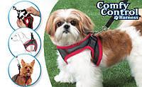 Поводок-упряжка для мелких пород собак Comfy Control Small Dogs