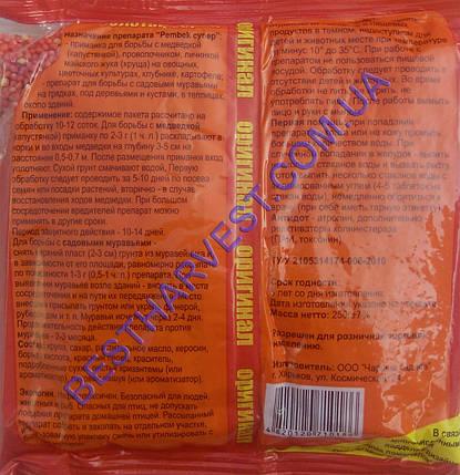 Рембек пшено красное супер 250 г, фото 2