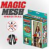 Москитная штора сетка на дверь на магнитах Magic Mesh, фото 3