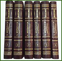 Интересные книги в подарок мужчинам