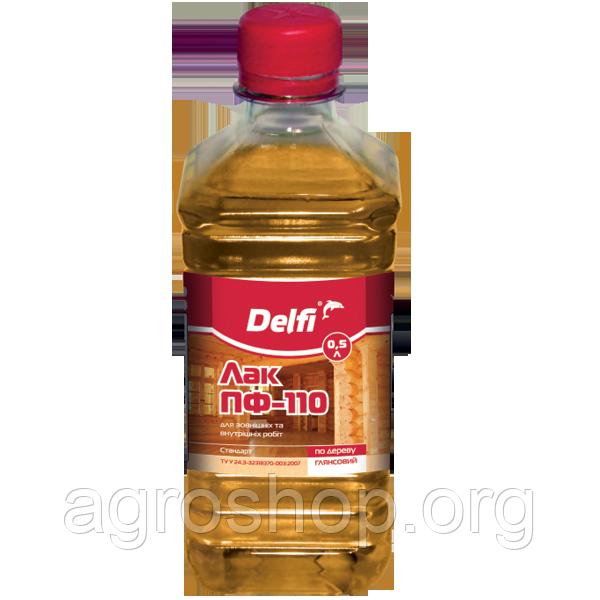 """Лак для наружных и внутренних работ ПФ-110 ТМ """"Delfi"""" 0,5 л(лучшая цена купить оптом и в розницу) - AgroShop в Чернигове"""