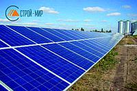 К 2020 году в Украине запланировано установить больше 30 солнечных электростанций
