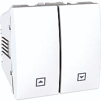 MGU3.208.18. Кнопка для жалюзи. 2-клавишная. С фиксацией. 2-модульная. Белый Unica