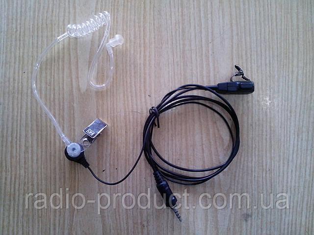 Гарнитура скрытого ношения Yaesu, Vertex VX-6, VX-7, FT-270, etc, однопроводная