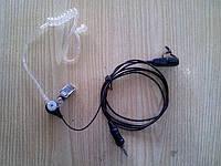 Гарнитура скрытого ношения Yaesu, Vertex VX-6, VX-7, FT-270, etc, однопроводная, фото 1