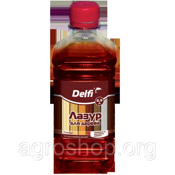 """Лазурь для дерева ТМ """"Delfi""""0,5 л(лучшая цена купить оптом и в розницу) - AgroShop в Чернигове"""