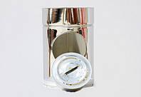 Ревизия для дымохода двустенная термоизоляционная (сэндвич) нерж./нерж. диаметр 230/300 мм