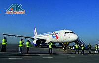 Три аэропорта Украины срочно нуждаются в пересмотре своей работы.