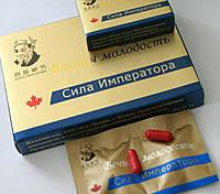 """Новая усилиная формула """"Сила """"Императора""""  Viagra Виагра 8 таблеток"""