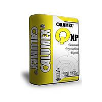 Универсальная компенсирующая усадку добавка Calumex Q-XP