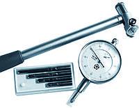 Нутромер НИ 160-250 0.01 мм, индикаторный (Туламаш)