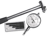 Нутромер НИ-ПТ 35-50 0.001 мм, индикаторный повышенной точности (Туламаш)