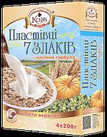Хлопья 7 злаков с семенами тыквы ТМ Козуб Продукт 800г 907769
