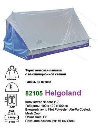 Палатка Helgoland