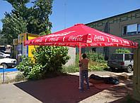 Тент для зонта 4х4 метра .Крыша для зонта .Зонт Кока Кола