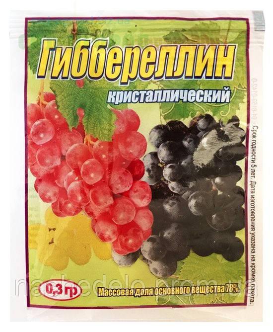 "Стимулятор роста Гиббереллин 0,3 гр. ""Зеленая аптека садовода"""