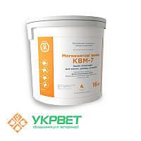 КВМ-7 - магнезитовые ванны для копыт
