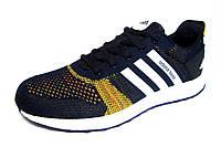 Мужские кроссовки Adidas Boost, текстиль, синие,  Р. 42 44 46