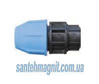 Муфта ПНД 32*11/4 В зажимная компрессионная для соединения полиэтиленовых труб. Наружный водопровод.