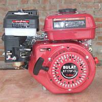 Двигатель бензиновый WEIMA BT170F-L с редуктором 1/2 (7 л.с.)