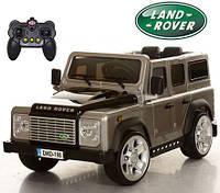 """Детский электромобиль Land Rover """"Кожаное сиденье"""""""
