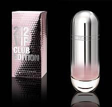 Carolina Herrera 212 VIP Club Edition парфюмированная вода 80 ml. (Каролина Эррера 212 Вип Клаб Эдишн), фото 2