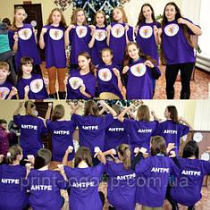 Детские и взрослые футболки с логотипом в Киеве