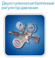 Регулятор расхода газа РРГ-10