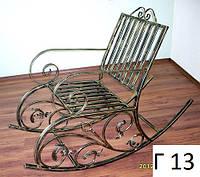 Стул кресло качалка кованый