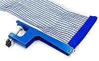 Сітка для настільного теніса з винтовим кріпленням MT-3362