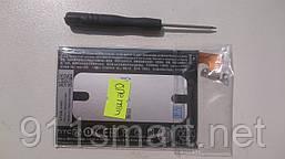 Акумулятор HTC BO58100 ( One Mini M4 )