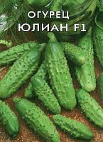 Семена огурца Юлиан F1