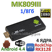 MK809III RK3128 Android 4.4 TV Box 4 ядра IPTV