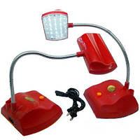 Настольная лампа с аккумулятором, двухрежимная, светодиодная