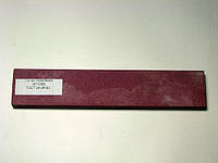 Брусок для заточки ножей 6П.