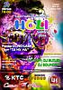 Закриття сезону фестивалів Holi Fest в місті Сарни!
