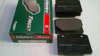 Колодки тормозные передние Ваз 2101-2107 Ferodo FE TAR96 зеленые