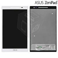 """Дисплейный модуль (дисплей + сенсор) для Asus ZenPad 8.0"""" Z380C / Z380KL, белый, оригинал"""