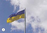 """Набор развиващих карточек """"Україна"""" (аналог карточек Домана), фото 1"""